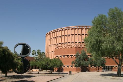 亞利桑那大學: 工程學院排名58