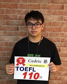 Cedric 蔡