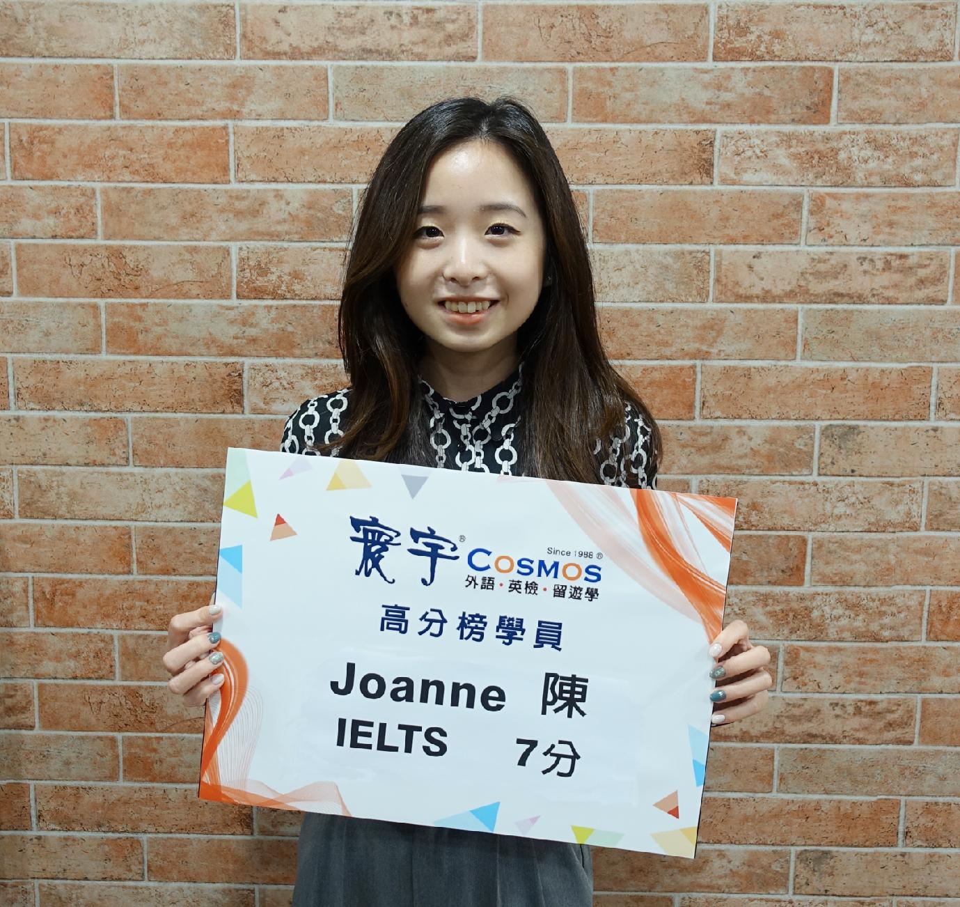 Joanne 陳